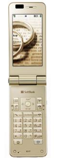 831p_softbank